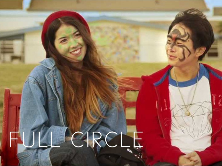 A girl helps her friend through a breakup by trying to cheer him up. Directed by Justin Chon.
